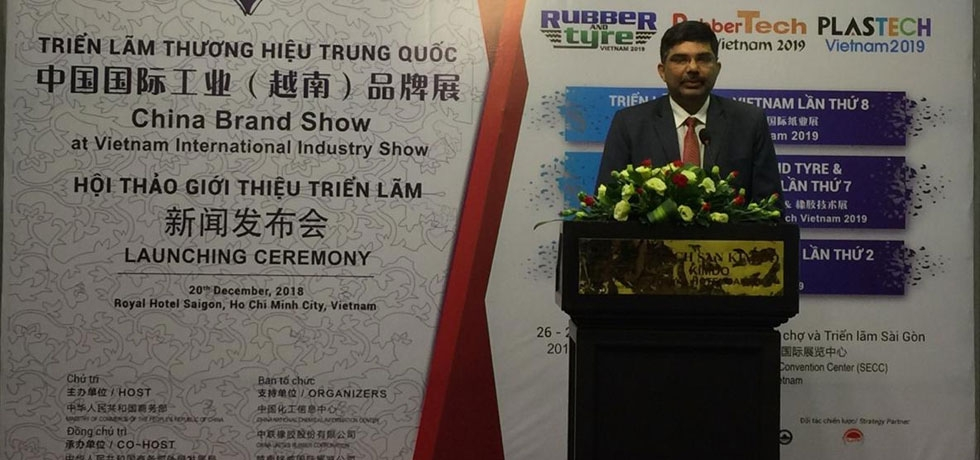 Consul General Dr. K. Srikar Reddy speaking at the Launching Event of the 8th International Exhibition and Conference on Pulp and Paper Industry in Vietnam held on 20 December 2018 in Ho Chi Minh City